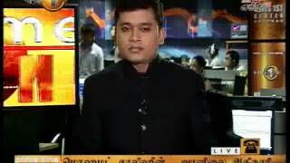News 1st Prime time Sunrise Shakthi TV 6 30 AM 22nd December 2014