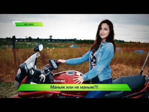 """""""Город"""" выпуск 09.11.2017"""