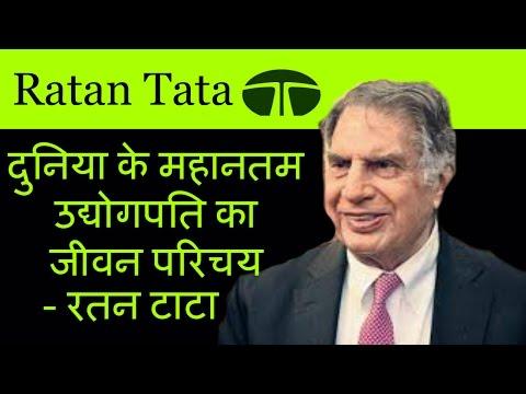 Ratan Tata Biography In Hindi. Startup Success Story Motivational Hindi