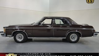 1977 Lincoln Versailles - Gateway Classic Cars Indianapolis - #244 NDY