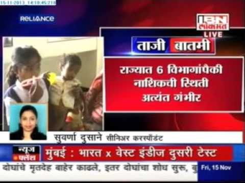 Rajmata Jijau Mother Child Health & Nutrition Mission Media...