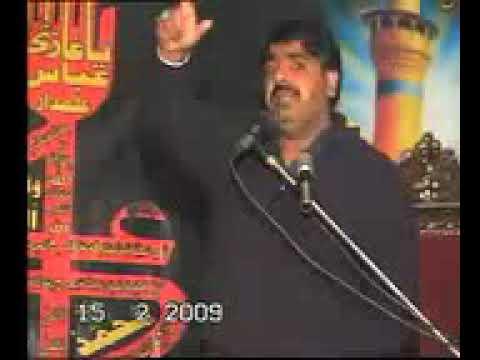 Zakir Ghazanfar Abbas Gondal
