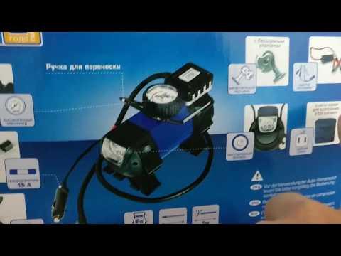 Компрессор KRAFT Power Life PRO КТ 800028 (Онлайн трейд)