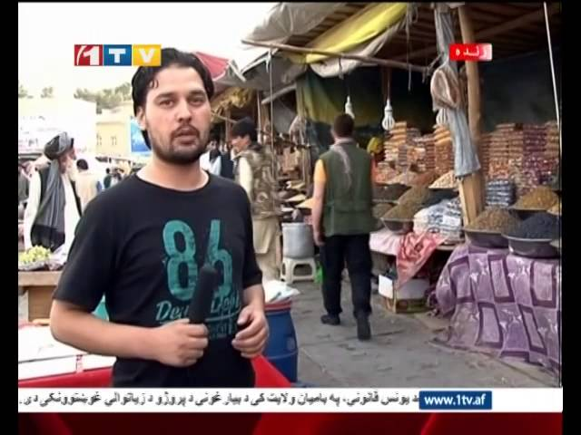 1TV Afghanistan Farsi News 16.08.2014 ?????? ?????