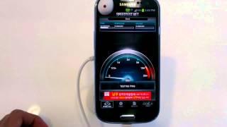 ความเร็วเน็ต 4G LTE  ที่สนามบินเกาหลี