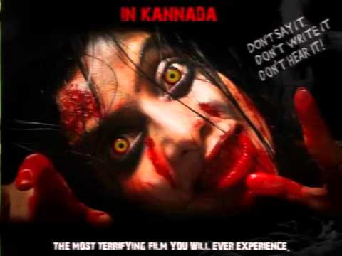 Kannada Movie Evil Dead Teaser.. video