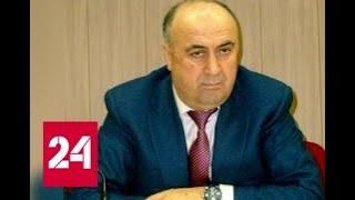 Глава бюро медико-социальной экспертизы Дагестана украл из Пенсионного фонда 24 миллиона рублей - …