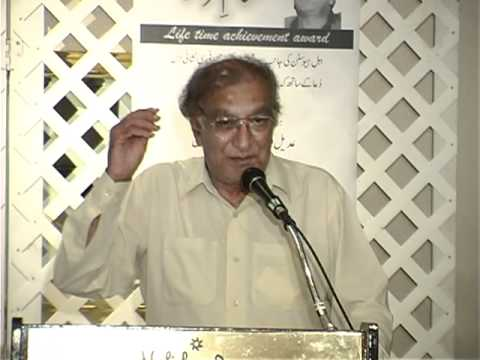 AHMED FARAZ -- Aik Yaadgar Sham, Houston 2005