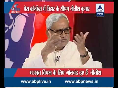 Bihar CM Nitish Kumar facing every questions in Press Conference- ABP NEWS