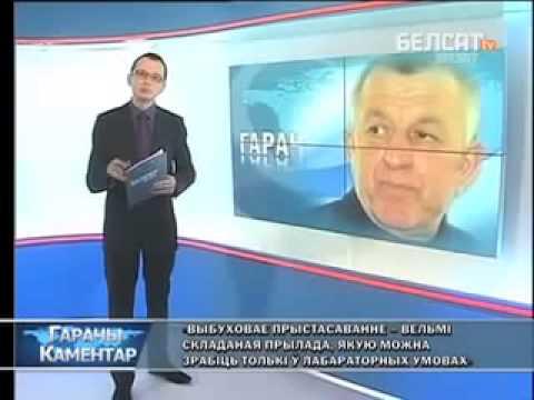Кто взорвал Минское метро