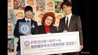 30+ record guinness de anime y manga