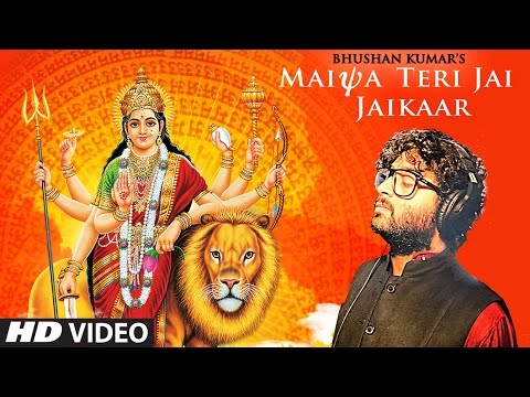 MAIYA TERI JAI JAIKAAR Video |Arijit Singh Jeet Gannguli Gurmeet Choudhary | Navratri Special Song