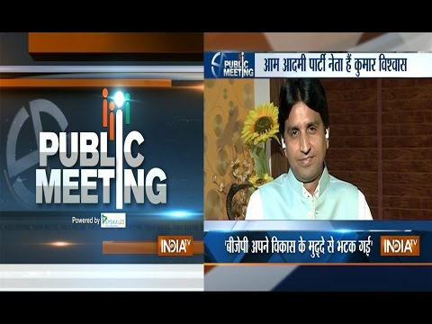 Public Meeting: Kumar Vishwas faces voters of Delhi
