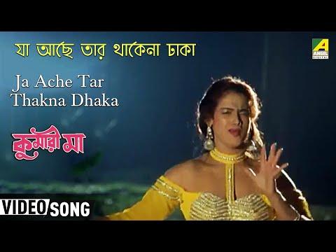 Bengali film song Ja Ache Tar Thakna Dhaka... from the movie Kumari Maa