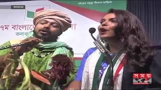কলকাতায় গান গাইলেন শাওন | Meher Afroz Shaon