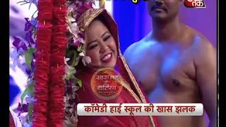 Bharti Singh gets married again