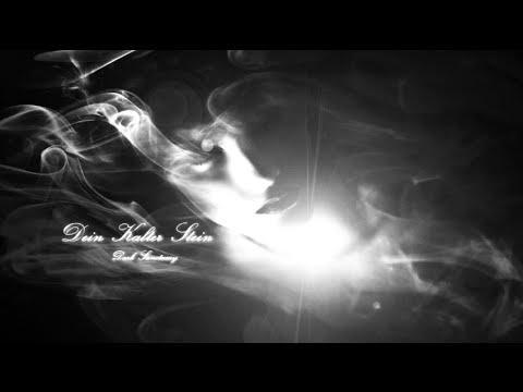 Dark Sanctuary - Dein Kalter Stein (feat. Schwadorf)
