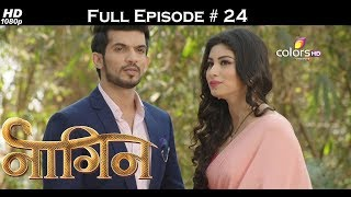 Naagin - Full Episode 24 - With English Subtitles
