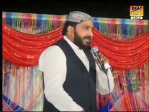 Haqq Char Yaar ; Kalam By Iftikhar Ahmed Rizvi video