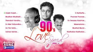 90's Evergreen Love songs | Vol 1 | Tamil Love Songs | AR Rahman | Deva | Ilayaraja | Music Master