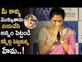 Actress Hema Emotional Speech At Movie Artist Association Press Meet    Life Andhra Tv