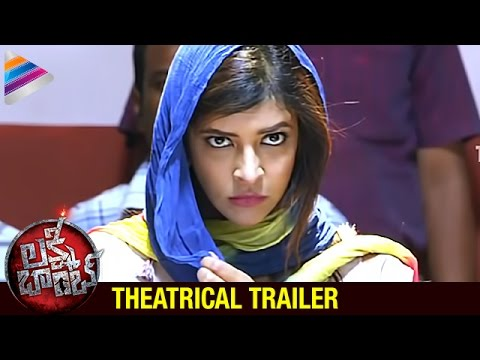 Latest Telugu Movies 2016 | Lakshmi Bomb Movie Theatrical Trailer | Lakshmi Manchu | Posani