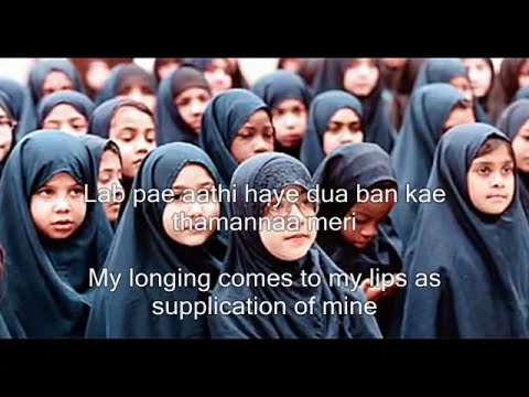 dua (prayer) - Lab pe aati hai dua...