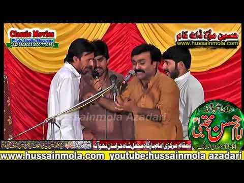 Zakir Qazi Waseem Abbas | 13 Ramzan 2018 | New Qasiday | Jashan Mola Imam Hassan A.S |