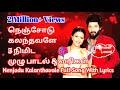 Sembaruthi Kalyanam Song - En Nenjodu Kalanthavale Full Song Aadhi Paarvathi Love Status