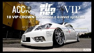 ACCtv 18 VIP CROWN airrunner × e-level systems