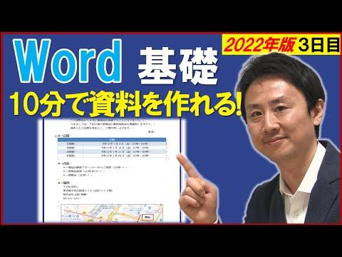 【ワード】「恋愛ワードを入力してください~Search WWW~」2020年9月2日/Word(ワード)20…他関連動画