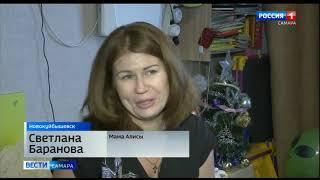 Алиса Баранова, 6 лет, детский церебральный паралич