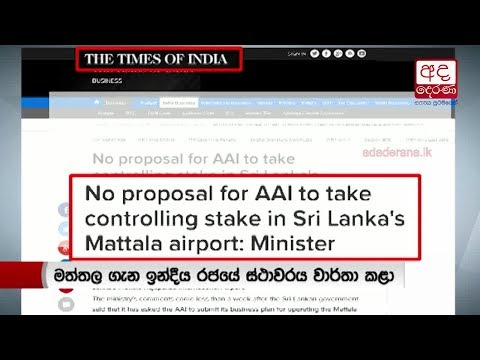 no proposal for aai |eng