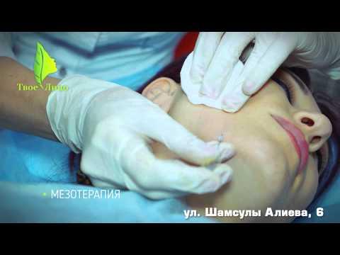 Косметология Медицинский центр Здоровье Махачкала (tvoiformat.ru)