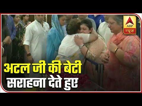 When Atal Ji's daughter Namita Kaul gave solace to Arun Jaitley's family