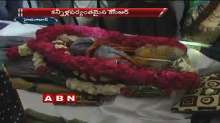 Telangana CM KCR's sister Vimala Bai passes away