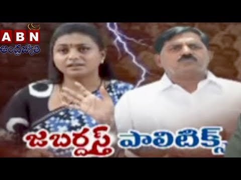 TDP Leader Adinarayana Reddy Counter to YCP MLA Roja
