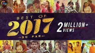 download lagu Best Of Malayalam Songs 2017, So Far  Malayalam gratis