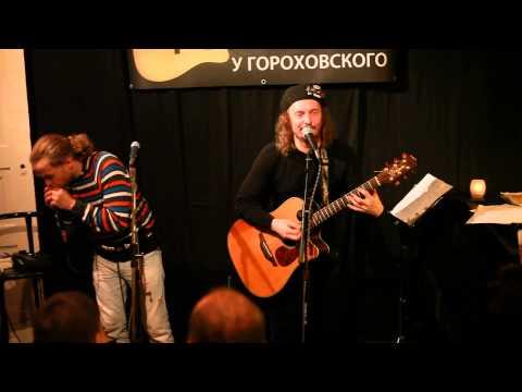 Башаков Михаил - Хорошо
