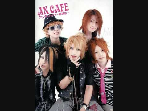 An Cafe - Merrymaking Lyrics