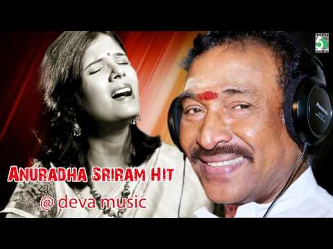 Anuradha Sriram Super Hit Audio Jukebox At Deva Music