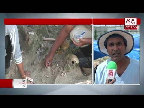 mass grave with 38 s|eng