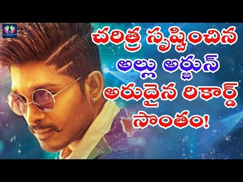 Allu Arjun Creates Another New Record    Tollywood Updates    TFC Films And Film News