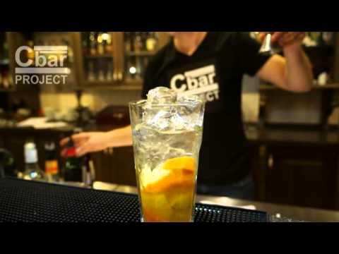 Авторский коктейль Юстас  (Justas) рецепт от Cbar-PROJECT