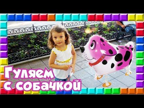 gulyaet-s-igrushkoy-video