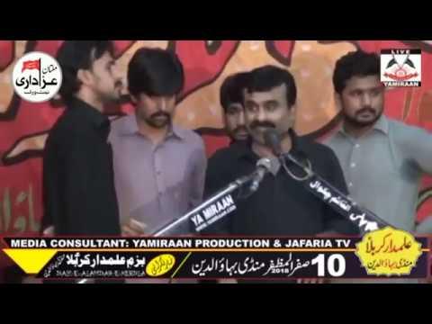 Zakir Qazi Waseem Abbas I Majlis 10 Safar 2018 I Latest New Qasida I AlamDar e Karbala I