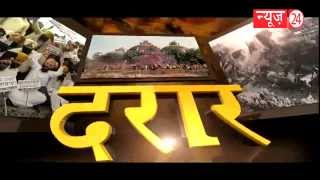 The Iron Lady - Itihas Gawah Hai: The story of 'Iron Lady' Indira Gandhi