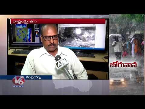 IMD Issues 2 Day Thunderstorm Warning For Telangana, Heavy Rains Expected | V6 News