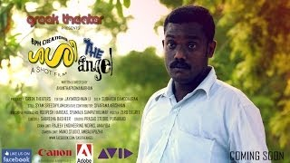 Sasi The Angel Malayalam Short Film