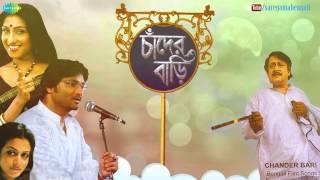 Chander Hasir Bandh Bhengechhe   Chander Bari   Arundhati Holme Chowdhury,Sivaji Chatterjee